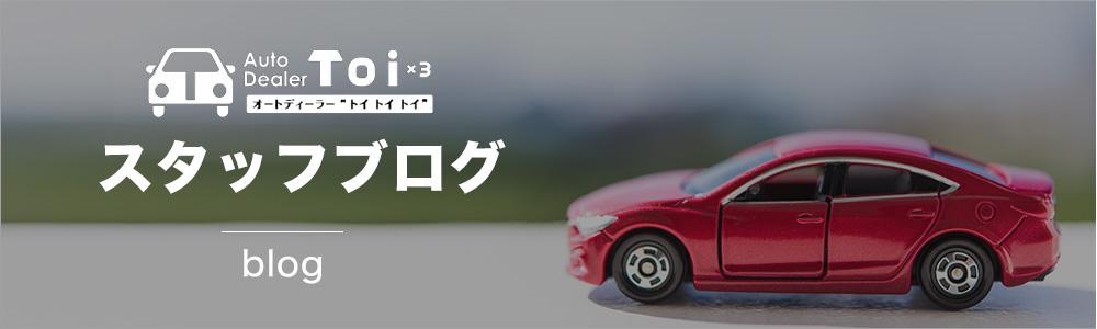 GT-R試乗会 - 三重県桑名市で安心の中古車はオートディラー トイトイトイ